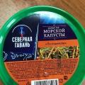 Севеная Гавань Салат из морской капусты отзывы