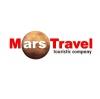 Марс Тревел туроператор отзывы