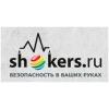 shokers.ru интернет-магазин отзывы