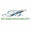 Bazazachet.ru уникальный дипломные работы отзывы