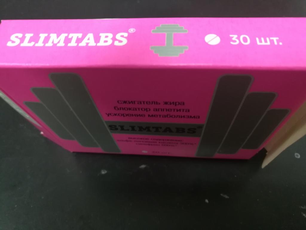 Слимтабс (SLIMTABS) - Отличный результат