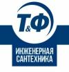 ООО ТРУБЫ И ФИТИНГИ отзывы