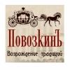 Транспортная компания Повозкин отзывы