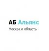 АБ Альянс клининговая компания отзывы