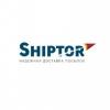 Shiptor курьерская служба отзывы