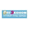 ОПТ-ЭКОНОМ интернет-магазин отзывы