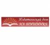 Издательство фонда Сталинград отзывы