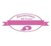 косметика40плюс.рф интернет-магазин