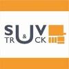 Компания Suv-and-Truck отзывы
