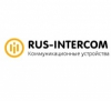 Компания Rus-Intercom отзывы