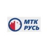 ООО МТК Русь отзывы