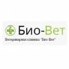 Ветеринарная клиника БИО-ВЕТ Печатники отзывы
