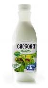 Молоко Слобода А2 2,5% отзывы