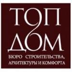 Компания ТопДом