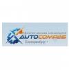 autocompas.ru интернет-магазин отзывы
