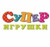 Интернет-магазин Game-star.ru отзывы