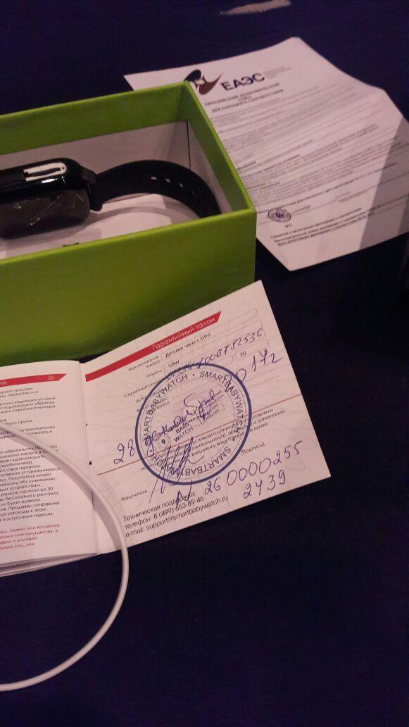 Умные детские часы (Smart Baby watch) - Smart baby watch Т58 – модель для стильных подростков.