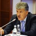 Грудинин Павел Николаевич отзывы