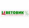 moscow.cvetovik.com доставка цветов отзывы