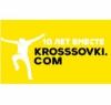 krosssovki.com интернет-магазин отзывы