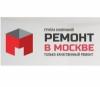 ГК Ремонт в Москве отзывы