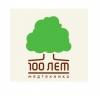 Магазин 100 лет Медтехника отзывы