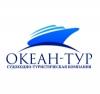 ОКЕАН-ТУР судоходно-туристическая компания отзывы