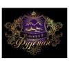 VIP-Такси Бизнес-Класса Империя Фурман отзывы