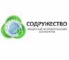 Кредитный потребительский кооператив Содружество отзывы