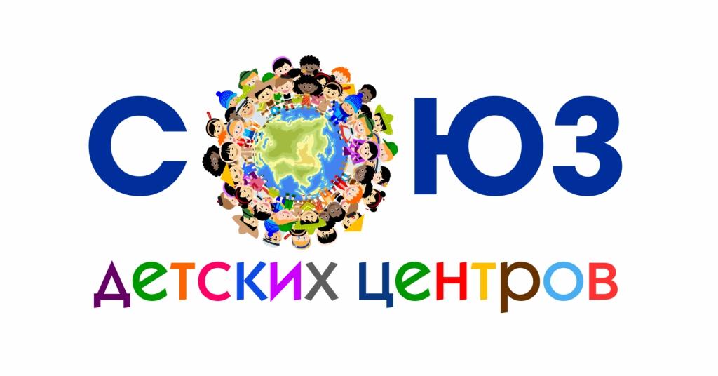 Союз Детских Центров