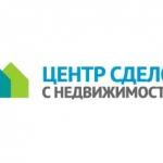 ООО Навиус (Центр сделок с недвижимостью на Грибоедова, 6)