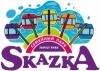 Парк Skazka отзывы