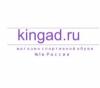 kingad.ru интернет-магазин отзывы