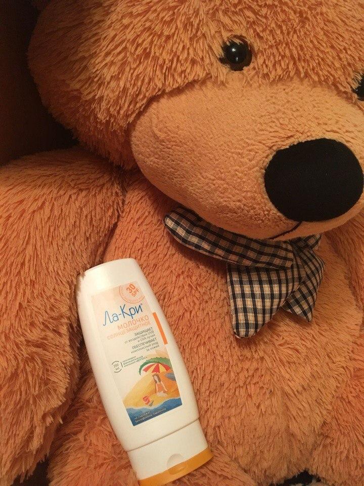 Ла-Кри масло от растяжек - Про солнцезащитное молочко