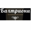 Грузинский ресторан Бахтриони отзывы