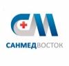 Медицинский центр СанМед-Восток отзывы