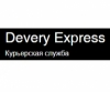 Devery Express курьерская служба отзывы