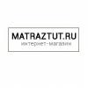 matraztut.ru интернет-магазин отзывы