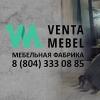 Компания Venta Mebel отзывы