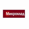 МикроКлад онлайн-займы отзывы