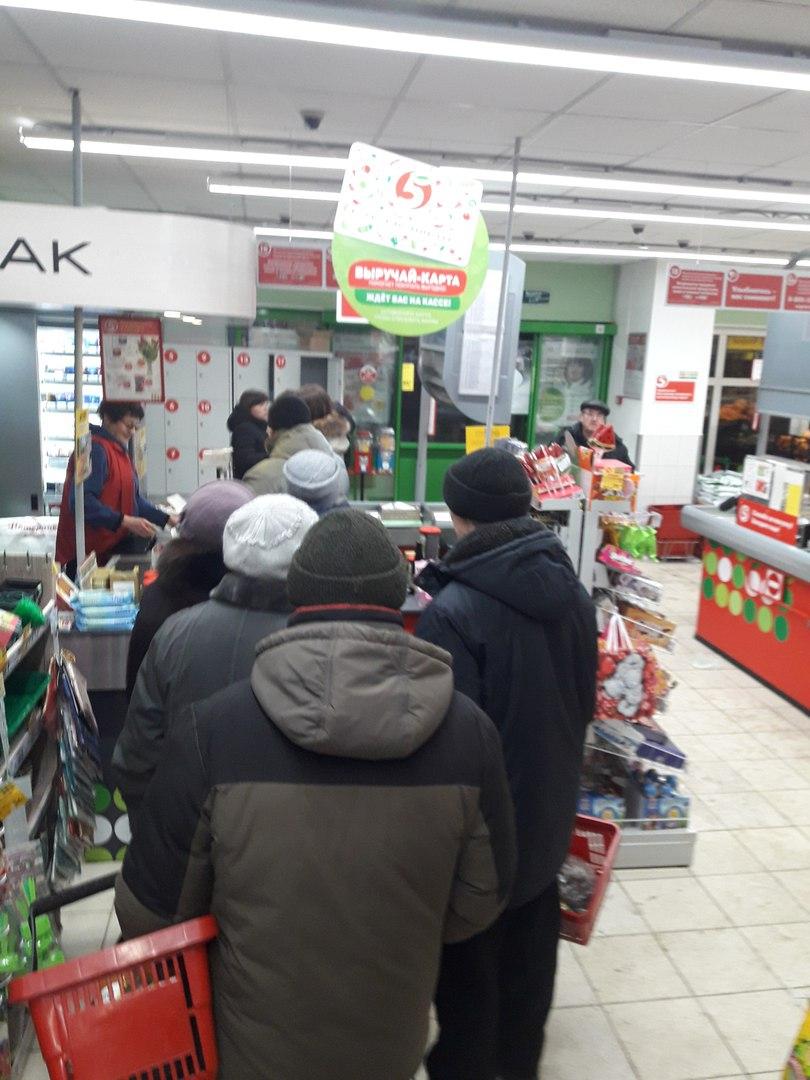 3cfc5897d Читать отзыв · Пятерочка супермаркет - Кассирша и охранник орут на  посетителей! И это далеко не первый раз