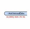 Сервисный центр Ростокино 8 отзывы