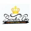standartoptom.ru интернет-магазин отзывы