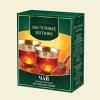 Чай Восточные мотивы листовой отзывы