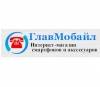 glavmobile.ru интернет-магазин отзывы