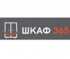 shkaf365.ru интернет-магазин отзывы