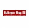 Solingen-Shop.ru интернет-магазин отзывы