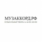 Компания Музаккорд
