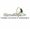 Щепакора.РФ интернет-магазин отзывы