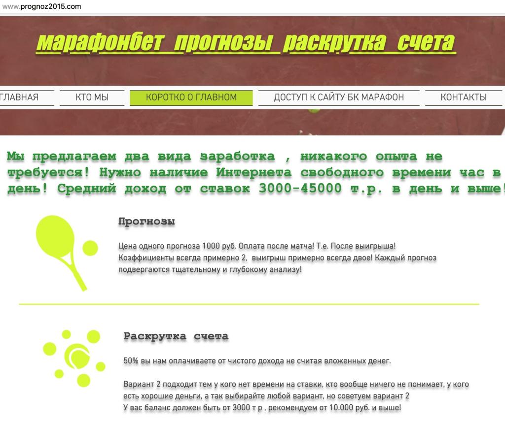 Спартак краснодар 0 4 игры
